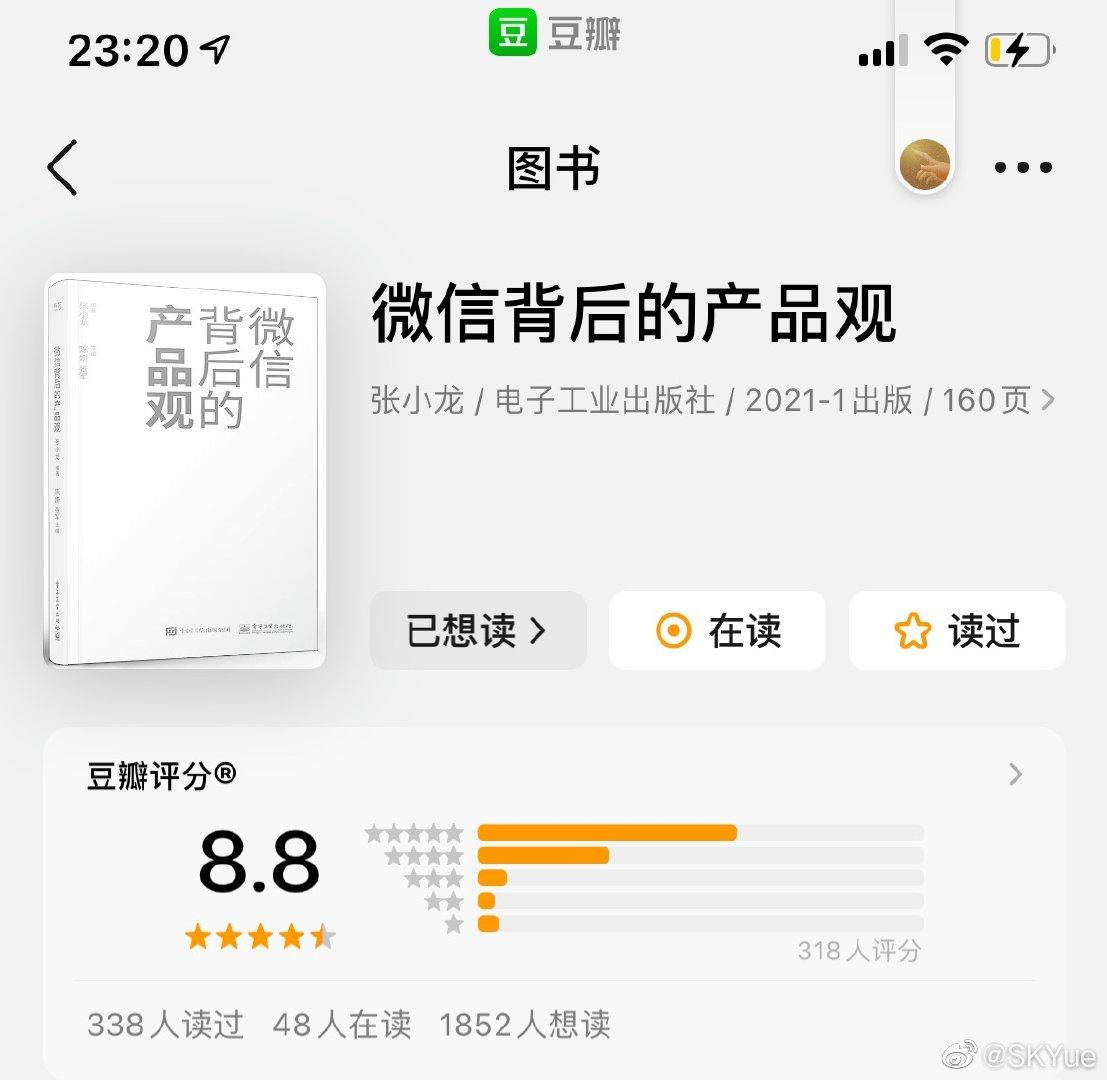 微言小义(2021.07)